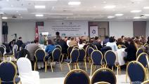 ندوة عن الاتجار بالبشر في تونس(العربي الجديد)