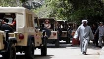 مصر/سياسة/4/11/2019