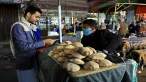 أحد أسواق صنعاء