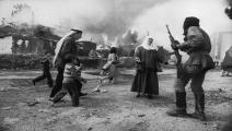 الحرب الاهلية اللبنانية