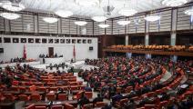 البرلمان التركي(الأناضول)