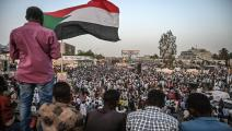 اعتصام/ السودان