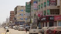 عدن/اليمن-نبيل حسن/فرانس برس