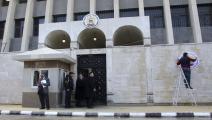 السفارة الإماراتية/دمشق/Getty