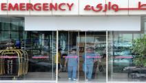 مستشفى في السعودية/مجتمع/13-5-2017 (فايز نور الدين/ فرانس برس)