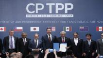 اتفاقية الشراكة عبر المحيط الهادىء(كلوديو رايس/فرانس برس)