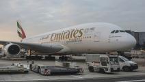 طيران الإمارات / Getty