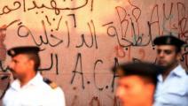الشرطة المصرية / جيل