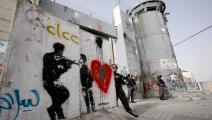 سجون الاحتلال/سياسة/غيتي