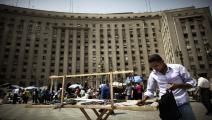 مجمع التحرير صورة إضافية- فرانس برس
