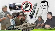 تحقيق سورية 323