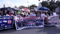 احتجاجات الأساتذة المتعاقدون في المغرب (فيسبوك)