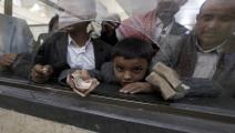 مصارف اليمن (محمد حويس/ فرانس برس)