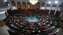 البرلمان التونسي/سياسة/(فرانس برس)