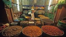 توابل المغرب (Getty)