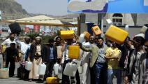 اليمن/اقتصاد/محطة وقود في اليمن/08-02-2016 (الأناضول)