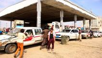 اليمن وقود
