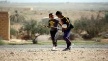 أطفال في تونس/مجتمع (فتحي نصري/ فرانس برس)