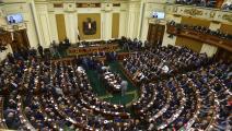 مصر/اقتصاد/برلمان مصر/06-06-2016 (فرانس برس)