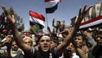 الاحتجاجات اليمنية