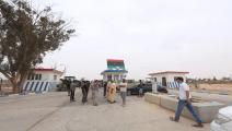قاعدة الوطية/ ليبيا