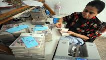 بنك في تونس/ فرانس برس