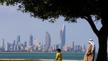 الكويت/Getty