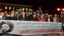 من تظاهرة داعمة للراضي في ديسمبر (فرانس برس)
