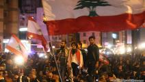 قطع الطريق عند جسر الرينغ/احتجاجات لبنان-سياسة-حسين بيضون