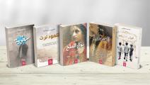 روايات جزائرية - القسم الثقافي