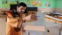 المغرب، انتخابات المغرب- غيتي