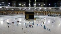 المسجد الحرام- فرانس برس