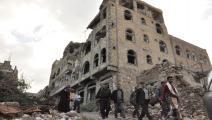 حرب اليمن-سياسة-أمير دمرسي/الأناضول