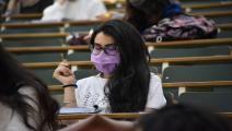 طالبة طب في تونس
