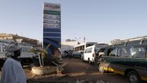 محطة وقود في السودان/ أشرف شاذلي/ فرانس برس
