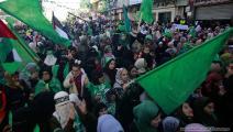 فعالية حماس/ غزة