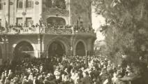 المعرض العربي الثاني - القسم الثقافي
