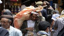 اليمن-أسواق اليمن-الأسعار في اليمن-6-3-الأناضول