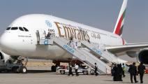 الإمارات/اقتصاد/طيران الإمارات/09-11-2015 (فرانس برس)