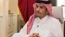 وزير الخارجية القطري محمد بن عبد الرحمن آل ثاني-معتصم