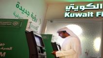 مصارف الكويت -اقتصاد-26-6-2016 (فرانس برس)