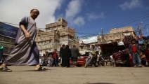 عقارات اليمن (محمد حمود/Getty)