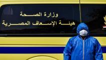 كورونا مصر/ غيتي/ مجتمع