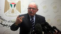 فلسطين/سياسة/رياض المالكي/(عصام الريماوي/الأناضول)
