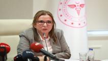 وزيرة التجارة روهصار بكجان في مؤتمرها الصحافي (الأناضول)
