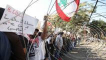 لبنان/سياسة/أنور عمرو/فرانس برس