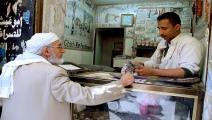 صرافة في اليمن/ Getty