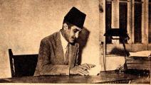 عباس محمود العقاد - القسم الثقافي