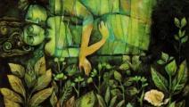 سعاد العطار - القسم الثقافي