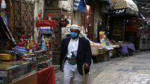 تفشي فيروس كورونا يهدد جميع سكان اليمن (محمد حمود/Getty)